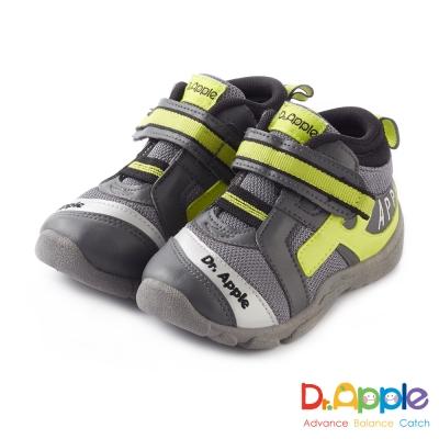 Dr. Apple 機能童鞋 字母流線剪裁閃亮童鞋款 灰