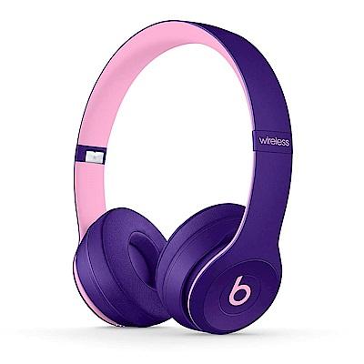 Beats Solo 3 Wireless無線頭戴式耳機夏季特別版典雅紫
