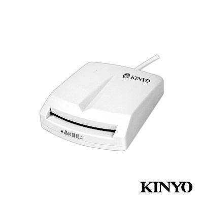 KINYO晶片讀卡機(白) KCR-350
