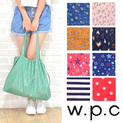 w.p.c 時尚包包雨衣/束口防雨袋 (多色任選)