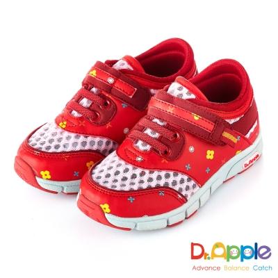 Dr. Apple 機能童鞋 可愛小花休閒涼童鞋款  紅