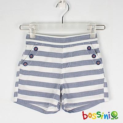 bossini女童-休閒橫條短褲皇家藍