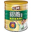 金克寧 銀養奶粉高鈣葉黃素配方(1.5kg)