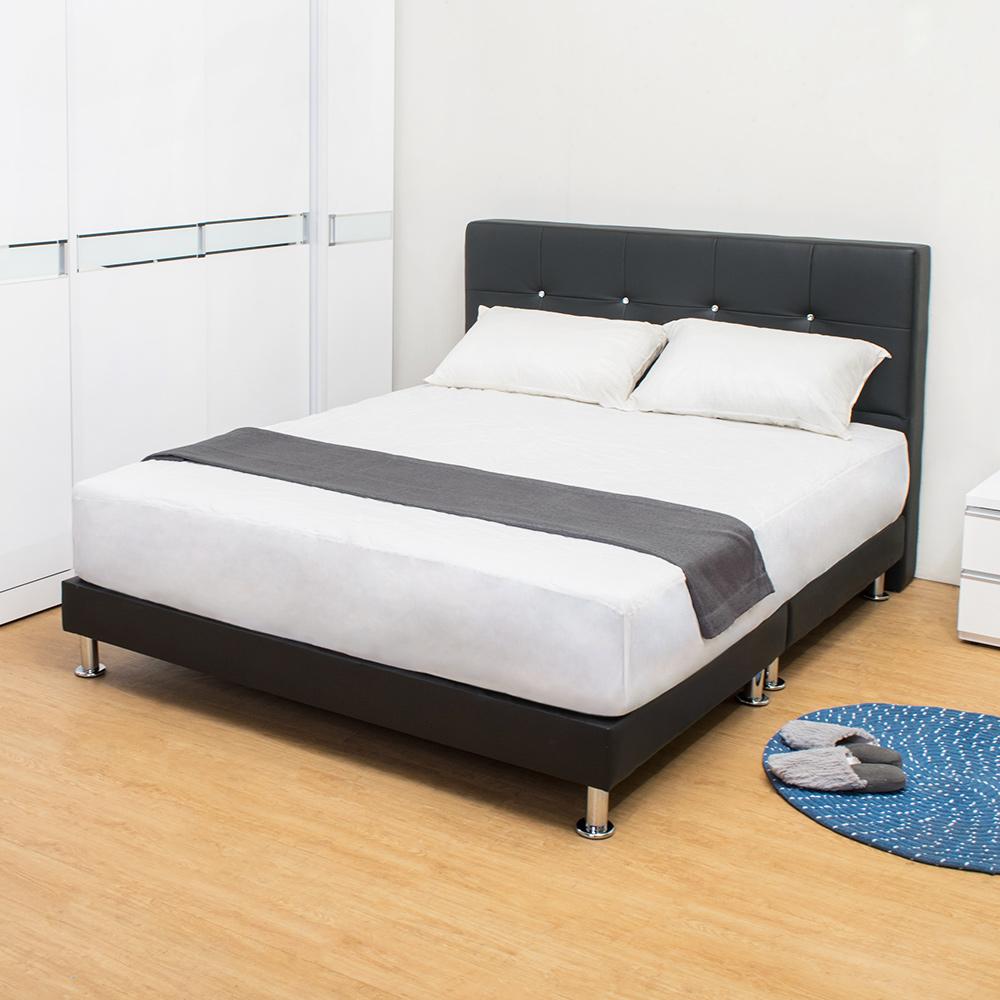 Boden-貝塔絲6尺黑色皮革雙人床架(床頭片+床底)(不含床墊)