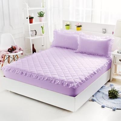 生活提案 韓系玩色兩用式保潔墊 雙人 葡萄淺紫