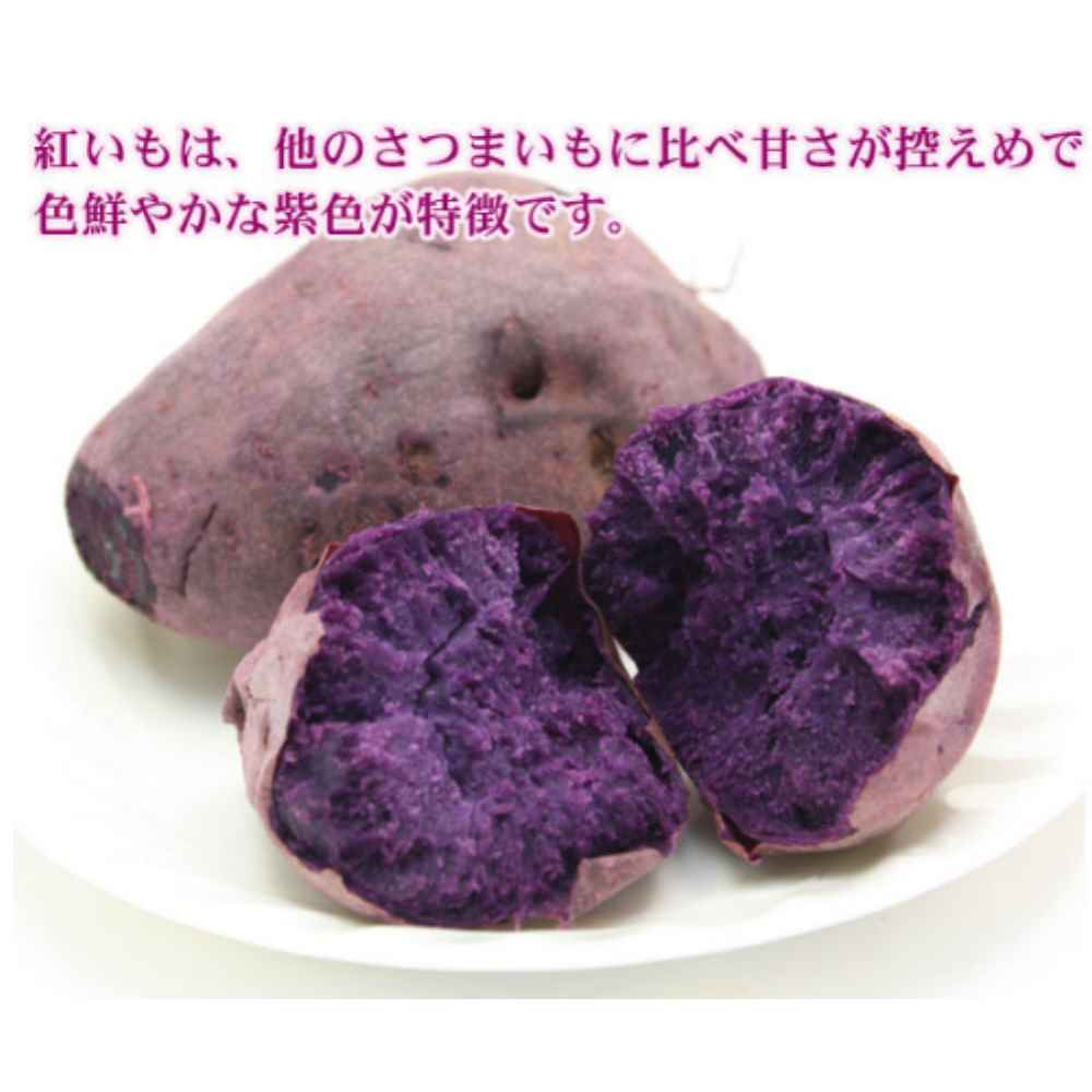 (滿999任選)【果之蔬】台灣頂級紫地瓜品種( 無毒栽種)【生】【800g±10%/袋】