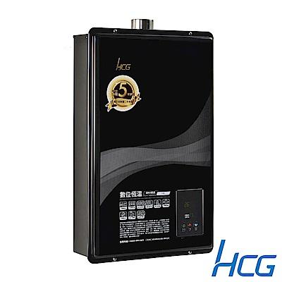 和成HCG 數位恆溫強制排氣熱水器16L GH1655 (五年保固)