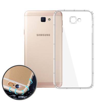 VXTRA Samsung Galaxy J7 Prime 防摔抗震氣墊保護殼
