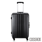 Cossack - PRACTICAL 1實質 - 22吋PC鋁框行李箱(碳灰)