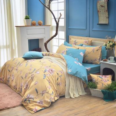 MONTAGUT-幻夢花影-260織紗精梳棉-兩用被床包四件組(雙人)