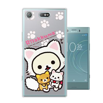 日本授權 拉拉熊 SONY Xperia XZ1 Compact 變裝彩繪手機殼...