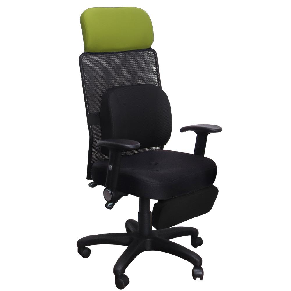 LOGIS邏爵 9色假面騎士大鋼背人體工學坐臥兩用椅/電腦椅 /美臀墊