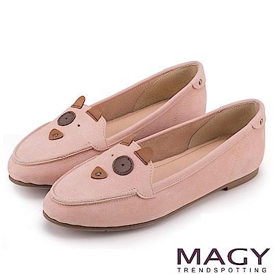 MAGY 樂活俏皮 趣味狗狗造型真皮平底便鞋-粉紅