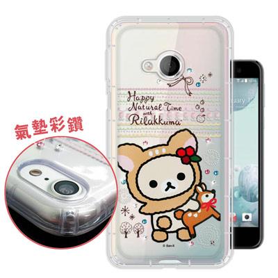 日本授權正版 拉拉熊 HTC U Play 5.2吋 野餐茶日 彩鑽氣墊手機殼(...