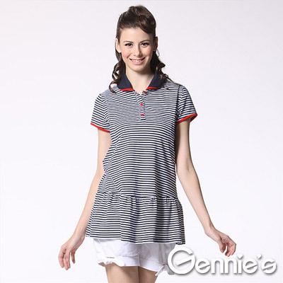 【Gennie's奇妮】簡約立領休閒條紋春夏長版哺乳上衣-條紋藍(GNA45)