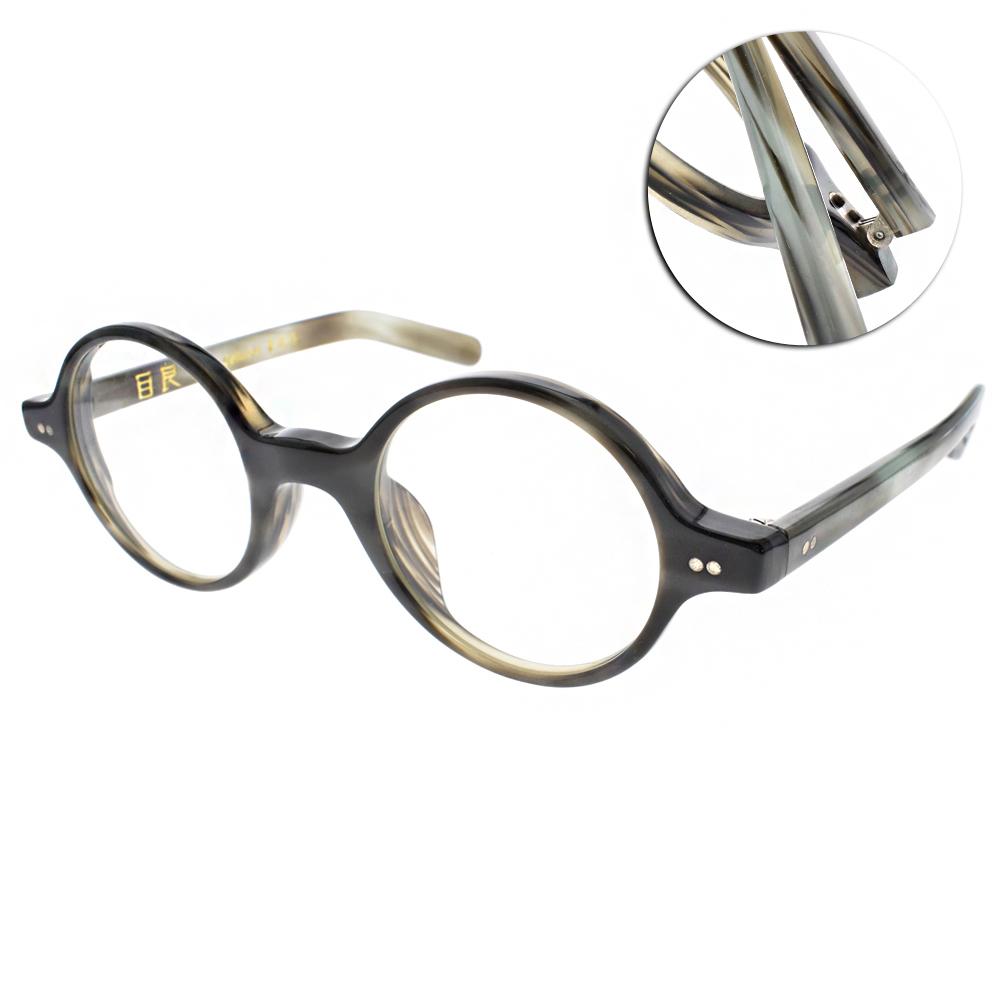 EOS眼鏡 復古圓框/灰綠#EOSMG0023C C03
