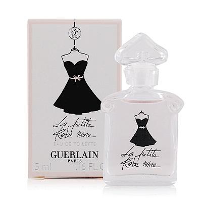 Guerlain嬌蘭 小黑裙淡香水5ml