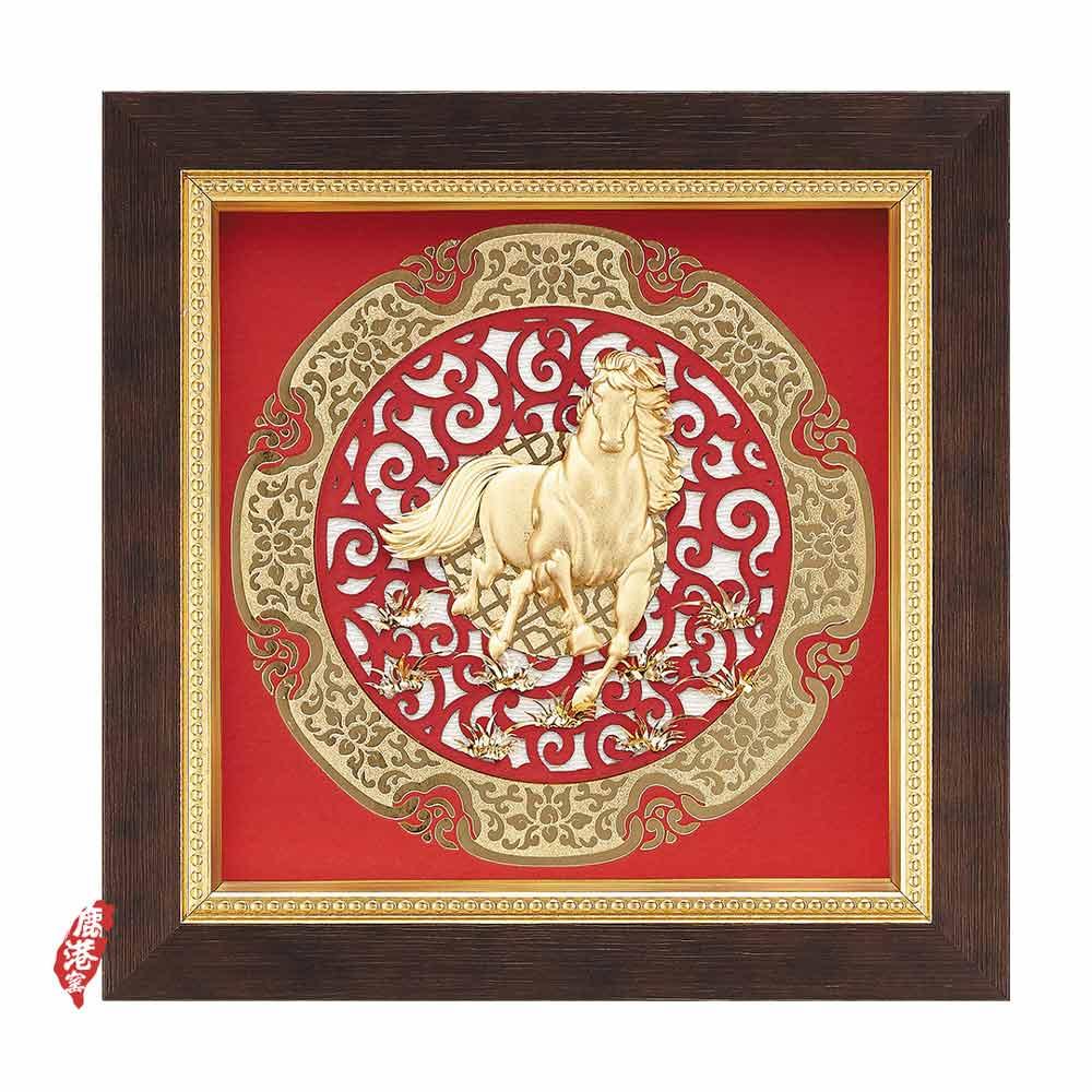 鹿港窯-立體金箔畫-馬到成功(圓形窗花系列20.5x20.5cm)