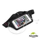 Naturehike 反光防水可透視貼身路跑運動腰包 手機包 黑色 - 急速配
