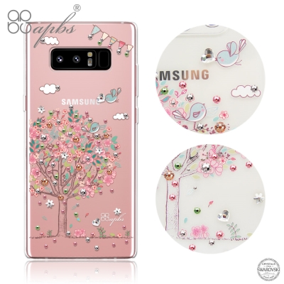 apbs Samsung Galaxy Note8 施華洛世奇彩鑽保護殼-相愛