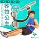 Fun Sport妙拉公主 美肌塑體神拉器(3管可拆重力版)(腳踏拉繩/美腿器/拉腿器) product thumbnail 1