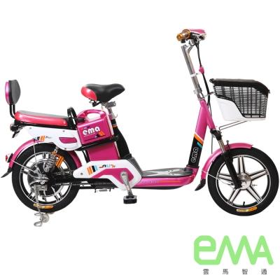 【EMA雲馬】EMA A+ 電動 48鉛酸 LED 後雙避震 電動自行車 白桃