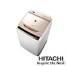 HITACHI日立 11KG 變頻直立式洗衣機 SFBW12W 自動槽洗淨