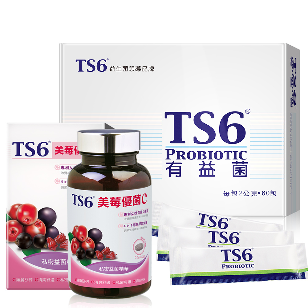 TS6 蔓越莓益菌套組(美莓優菌C 60顆+有益菌 60入)