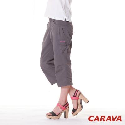CARAVA 女款排汗七分褲(深灰)