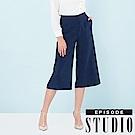 EPISODE Studio - 優雅素面設計寬褲(深藍)