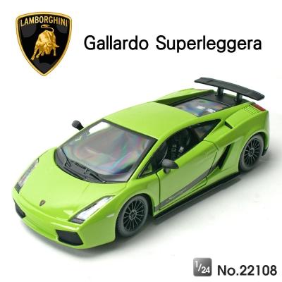 任選 原廠授權合金車 1/24 藍寶堅尼 Gallardo Superleggera