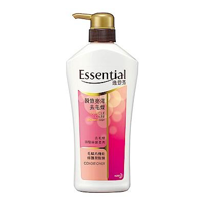 逸萱秀 瞬效亮澤去毛燥潤髮膜 (700ml)