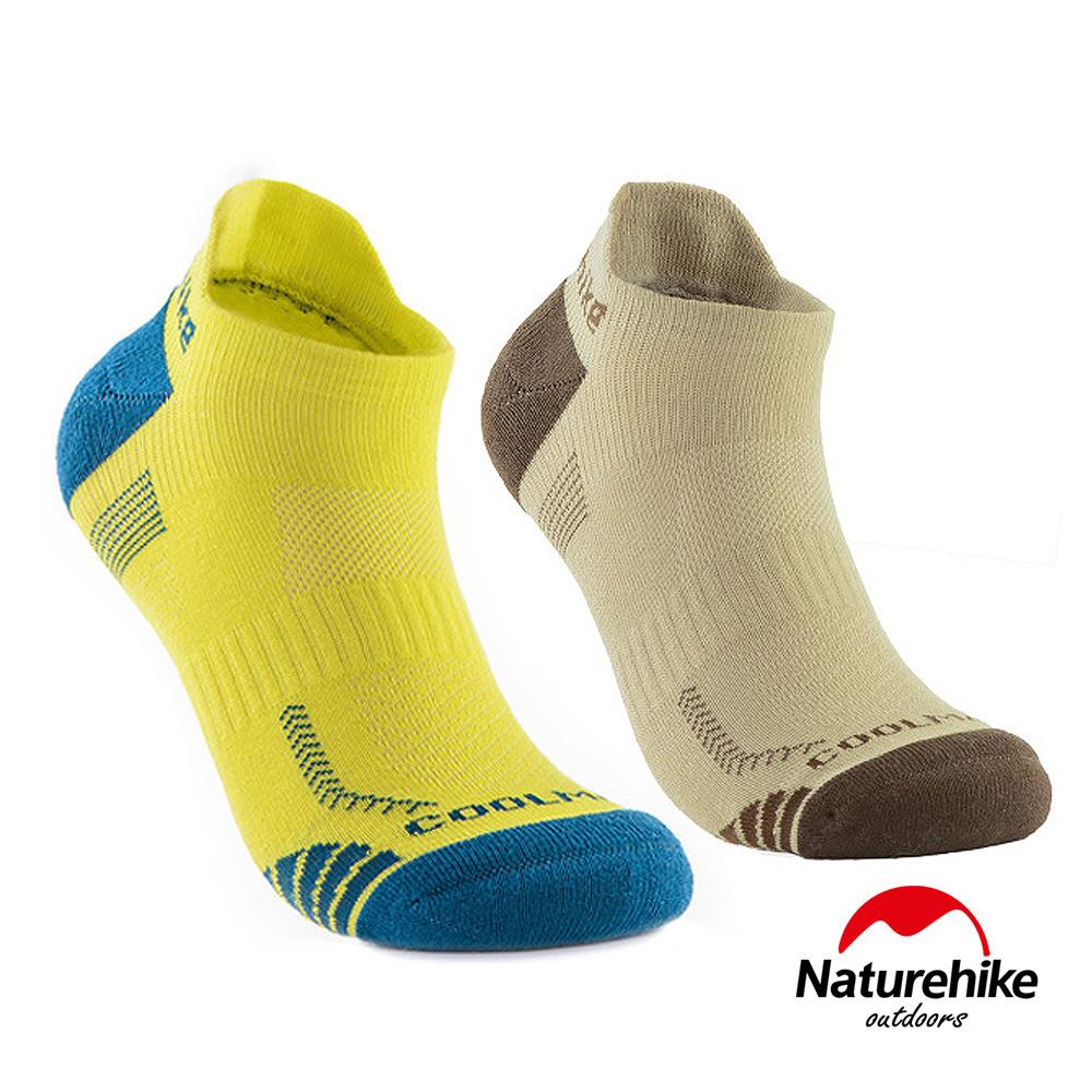 Naturehike  男款 A014炫彩拼色 輕壓力運動短襪 2入組