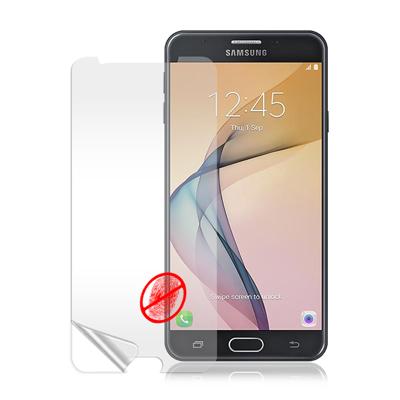 VXTRA-Samsung-Galaxy-J7-Prime-5-5吋-防眩光霧面耐磨保護貼