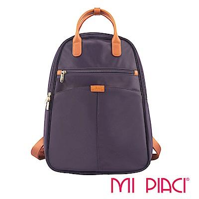 MI PIACI-VIVIAN系列-多功能後背包-紫色1681217