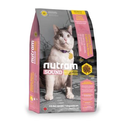 Nutram紐頓 均衡健康配方 - S5 成貓 雞肉鮭魚 1.8kg