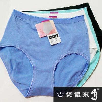 吉妮儂來 6件組舒適加大尺碼中腰媽媽棉褲(隨機取色)