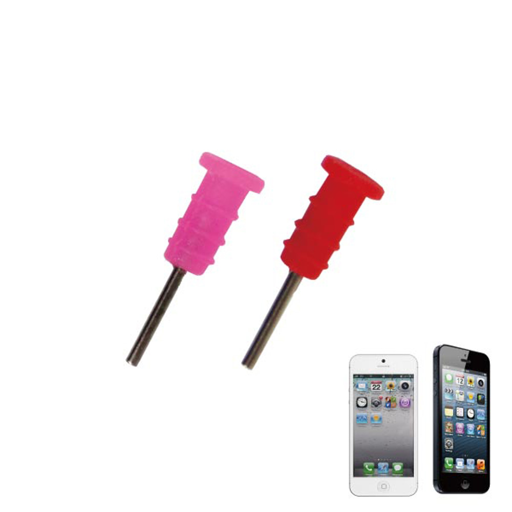 ZIYA iPhone5/5S/ iPhone 4S 矽膠耳機防塵孔塞-A (炫彩系列)