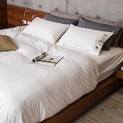 OLIVIA 色織水洗棉  原色 白  加大雙人床包被套四件組