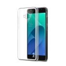 Imak ASUS ZenFone 4 Selfie Pro ZD552KL羽翼II保護殼