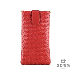 STORYLEATHER iPhone X / Xs 直式套袋編織紋 客製化皮套