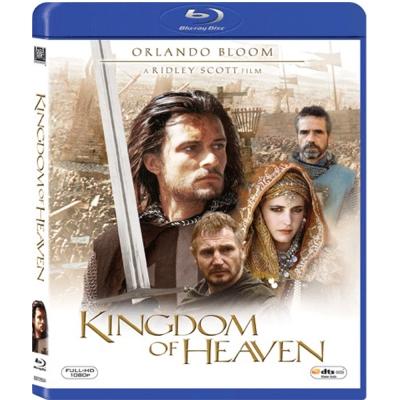 王者天下 Kingdom of Heaven 藍光 BD