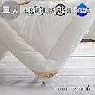 Tonia Nicole東妮寢飾 英威達可水洗防蹣抗菌七孔冬被(單人)