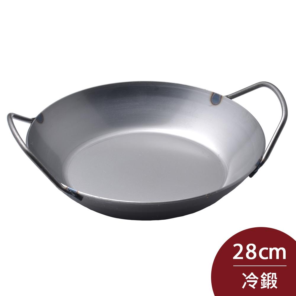 德國Turk 土克 冷鍛雙耳平底碳鋼鐵鍋 28cm 66928 德國製