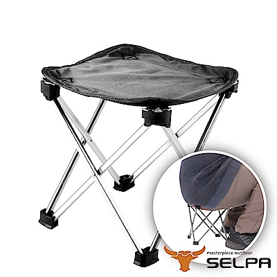【韓國SELPA】鋁合金霸王折疊椅 折疊椅 行軍椅 板凳 登山 露營