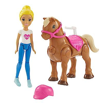 芭比帶著玩電動小馬-粉紅頭盔(4Y+)