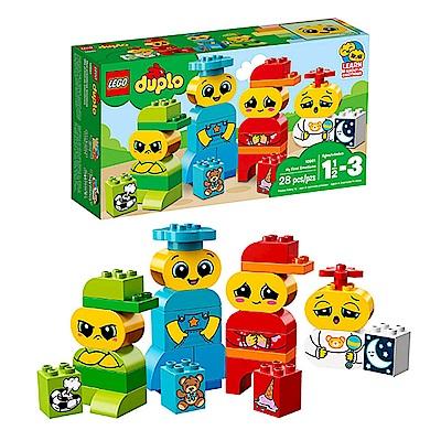 LEGO樂高 得寶系列 10861 我的第一套情緒盒