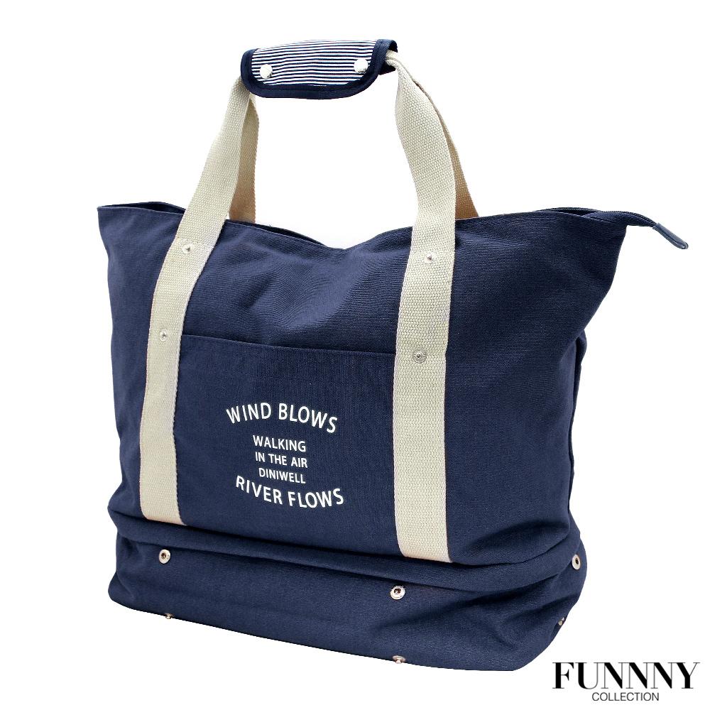 FUNNNY 收納系列雙層大容量肩背帆布托特包