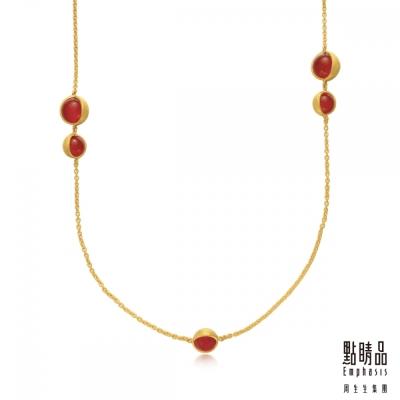點睛品Emphasis 黃金項鍊- g* collection -圓形紅瑪瑙