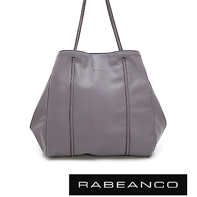 RABEANCO NUNI超輕軟磁扣大型手提袋(內有鎖匙扣帶) 淡紫